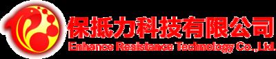 广东志合科技有限公司